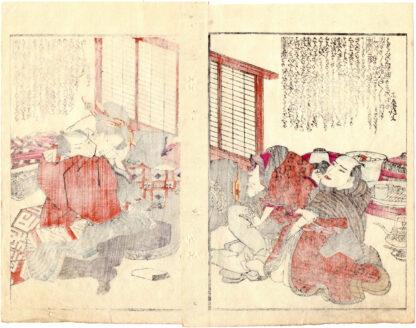 FASHIONABLE MEN OF THE ZODIAC YEAR: TWO PUSHY MEN (Utagawa Kunitora)