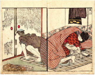 FASHIONABLE MEN OF THE ZODIAC YEAR: EAVESDROPPING AFTER COITUS (Utagawa Kunitora)
