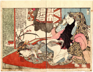 FASHIONABLE MEN OF THE ZODIAC YEAR: TATTOOED MAN (Utagawa Kunitora)