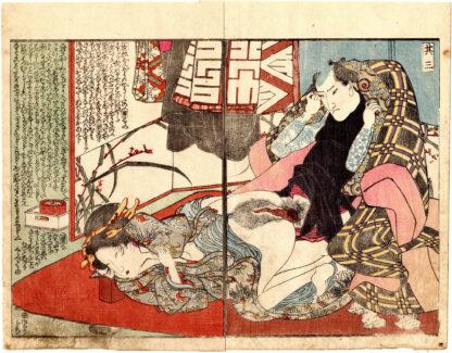 FASHIONABLE MEN OF THE ZODIAC YEAR: TATTOOED MAN (Utagawa Kunitora)