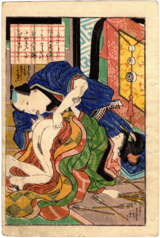 EROTIC MATCHES: A MIRROR OF FLOWERS 04 (Utagawa Yoshikazu)
