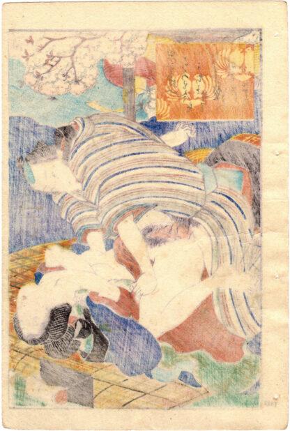 EROTIC MATCHES: A MIRROR OF FLOWERS 05 (Utagawa Yoshikazu)