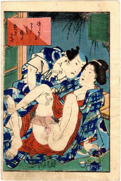 EROTIC MATCHES: A MIRROR OF FLOWERS 06 (Utagawa Yoshikazu)