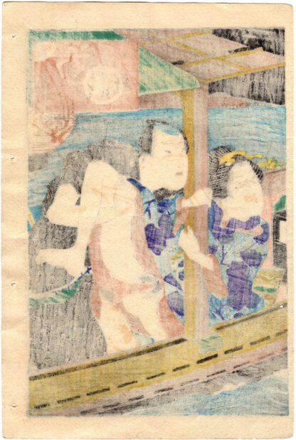 EROTIC MATCHES: A MIRROR OF FLOWERS 08 (Utagawa Yoshikazu)