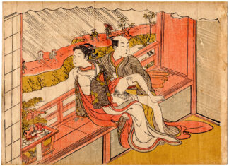 THE SPELL OF AMOROUS LOVE: OCTOBER NIGHT RAIN ON NIHON EMBANKMENT IN THE NEW YOSHIWARA (Suzuki Harunobu)