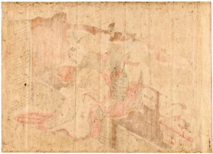 THE SPELL OF AMOROUS LOVE: OCTOBER NIGHT RAIN ON NIHON EMBANKMENT IN THE NEW YOSHIWARA (Suzuki Harunobu)