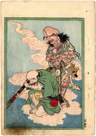 THE THOUSAND MILE LENS: PHALLIC GOD AND MAN WITH TELESCOPE (Utagawa Kunitora)
