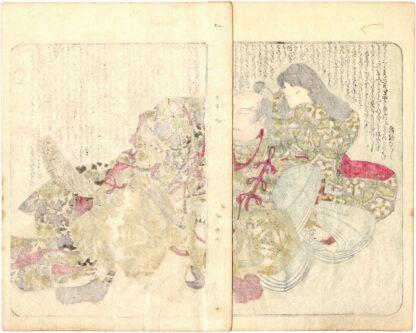 THE THOUSAND MILE LENS: MINAMOTO NO YOSHITSUNE AND HIS MISTRESS SHIZUKA GOZEN (Utagawa Kunitora)