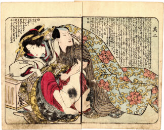 THE THOUSAND MILE LENS: COURTESAN AND CLIENT ABOARD A PLEASURE BOAT (Utagawa Kunitora)