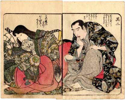 THE THOUSAND MILE LENS: NOBLEMAN AND WIFE (Utagawa Kunitora)