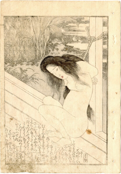 CALL OF GEESE MEETING AT NIGHT: WOMAN TIED TO A PILLAR AS A PUNISHMENT (Utagawa Toyokuni)