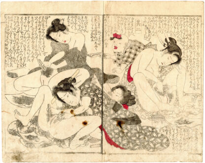 CALL OF GEESE MEETING AT NIGHT: LADIES OF PLEASURE STYLING THEIR PUBIC HAIR AND CHATTING (Utagawa Toyokuni)