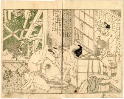 CALL OF GEESE MEETING AT NIGHT: CEMETERY WORKER VIOLATING THE CORPSE OF AN ACQUAINTANCE IN THE CEREMONIAL BATH (Utagawa Toyokuni)