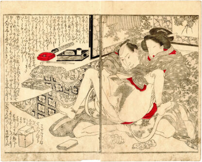 CALL OF GEESE MEETING AT NIGHT: A LAST ROMANTIC DATE BEFORE HER DEPARTURE (Utagawa Toyokuni)