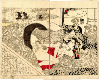 CALL OF GEESE MEETING AT NIGHT: OIRAN COURTESAN AND CLIENT CONVERSING AFTER COITUS ON FIRST MEETING (Utagawa Toyokuni)