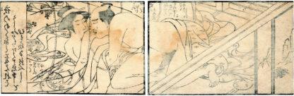THE TREASURE SHIP OF PEACEFUL COUPLES LYING DOWN: BEYOND THE MOSQUITO NET (Kitao Masanobu)