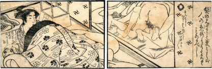 THE TREASURE SHIP OF PEACEFUL COUPLES LYING DOWN: VOYEURING A COUPLE (Kitao Masanobu)
