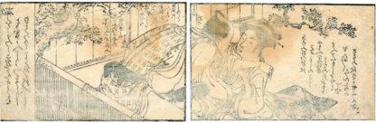 THE TREASURE SHIP OF PEACEFUL COUPLES LYING DOWN: IN THE GARDEN (Kitao Masanobu)