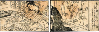 THE TREASURE SHIP OF PEACEFUL COUPLES LYING DOWN: DOCTOR AND PATIENT (Kitao Masanobu)
