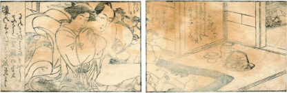 THE TREASURE SHIP OF PEACEFUL COUPLES LYING DOWN: COUPLE DRINKING SAKE (Kitao Masanobu)