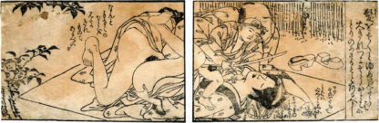 THE TREASURE SHIP OF PEACEFUL COUPLES LYING DOWN: INFANT SAMURAI (Kitao Masanobu)