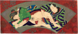 FAN SHAPED INTIMACY 01 (Utagawa School)