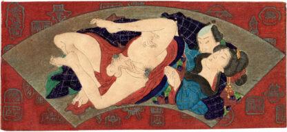 FAN SHAPED INTIMACY 03 (Utagawa School)