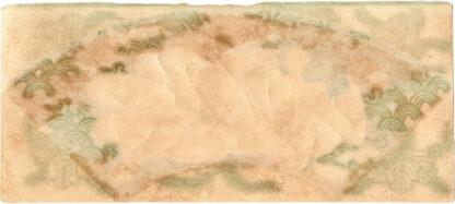 FAN SHAPED INTIMACY 06 (Utagawa School)