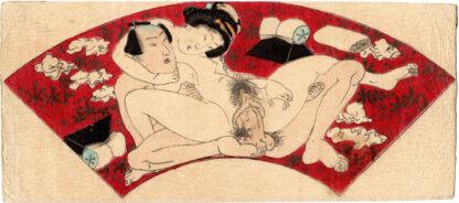 FAN SHAPED INTIMACY 07 (Utagawa School)