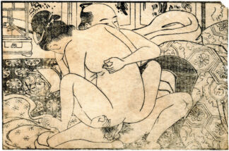 THE TREASURE SHIP OF PEACEFUL COUPLES LYING DOWN: LOVING EMBRACE (Kitao Masanobu)