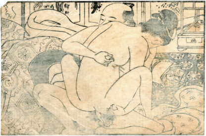 THE TREASURE SHIP OF PEACEFUL COUPLES LYING DOWN: LOVING EMBRACE (Kitao Masanobu)