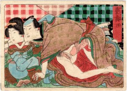 GEISHA (Utagawa Kunisada)