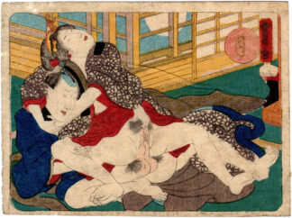 SNOW, MOON AND FLOWERS: MOON (Utagawa School)