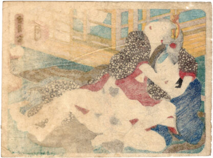 SNOW, MOON AND FLOWERS: MOON (Utagawa School)