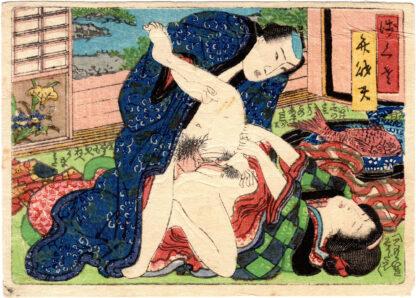 WHITE SAND: THE WATER GODDESS BENZAITEN (Utagawa School)