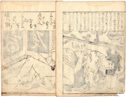 THE JEWELED THREAD OF LIFE (Tsukioka Settei)