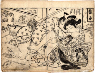 THE GEISHA (Tsukioka Settei)
