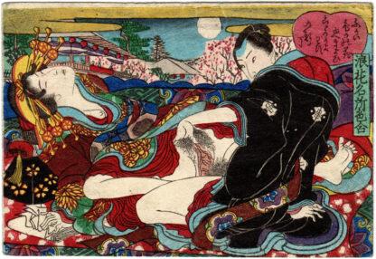 CHERRY BLOSSOMS IN THE EVENING AT KUKEN-CHO (Utagawa School)