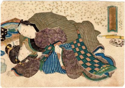 A GUIDE TO THE YOSHIWARA RED LIGHT DISTRICT: LOVE WITH A WAITRESS (Utagawa Kunisada)