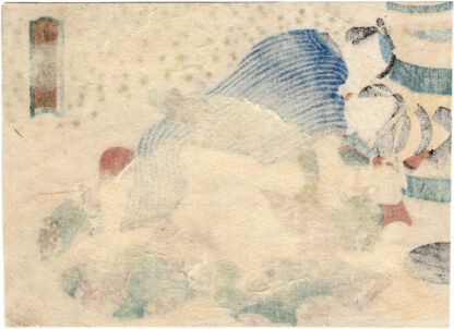 A GUIDE TO THE YOSHIWARA RED LIGHT DISTRICT: NEXT TO THE WATER BARREL (Utagawa Kunisada)