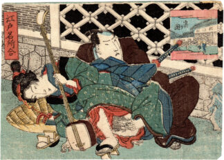 MATCHES FOR FAMOUS PLACES IN EDO: KASUMIGASEKI (Utagawa School)
