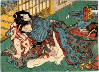 THE AMOROUS TALE OF EIGHT DOGS: THE DOG WARRIOR INUTA KOBUNGO (Utagawa Kunisada II)