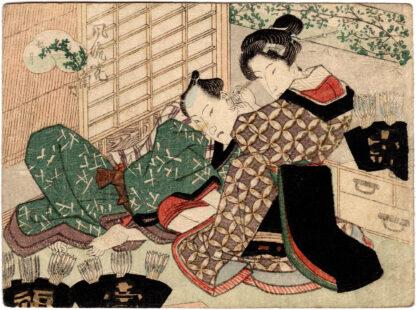 ELEGANT CONTEST OF FLOWERS: JULY (Utagawa School)