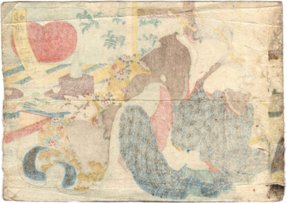 TWELVE EXQUISITE MUSICAL PITCHES: INTERLUDE (Utagawa Kunisada)