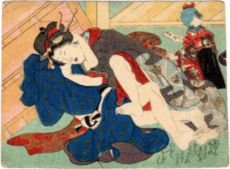 SEEMS TO BE DEEPER (Utagawa School)