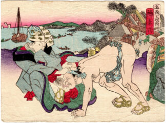 THE FIFTY-THREE STATIONS: KANAGAWA (Utagawa Kunisada)