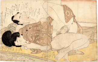 TUGGING KOMACHI: LOVERS LYING ON A MAT (Kitagawa Utamaro)