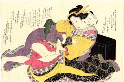 PUSHY CLIENT AND WOMAN OF PLEASURE (Hokusai School)