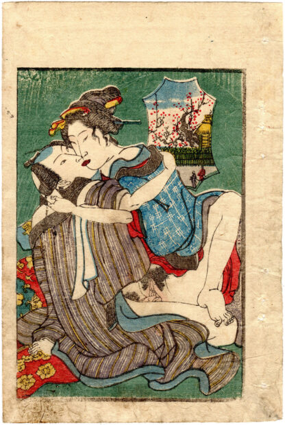 SYLLABARY OF LOVE: PLUM GARDEN AT KAMEIDO (Utagawa School)