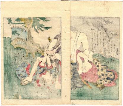 SYLLABARY OF LOVE: INSIDE KAMEIDO TENJIN SHRINE (Utagawa School)